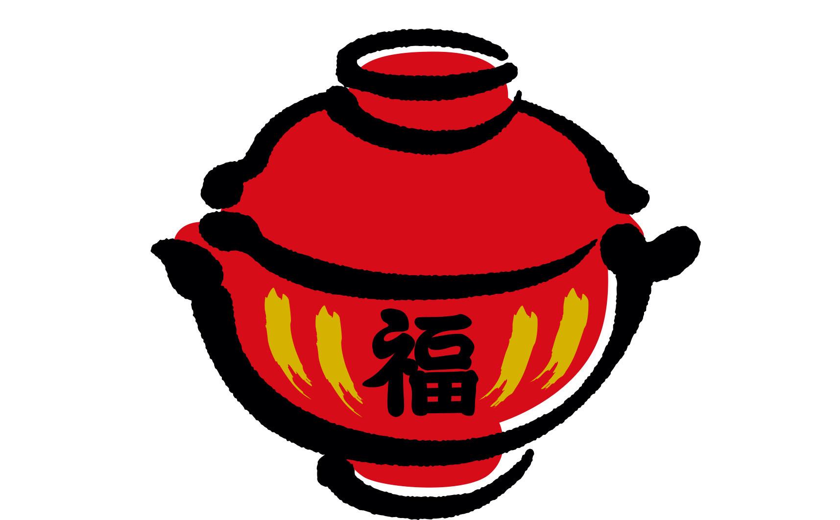 福丼カップの出店を決める福丼ウェブ投票ス…