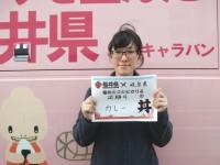 福丼県×岐阜県 飛騨牛のカレー丼